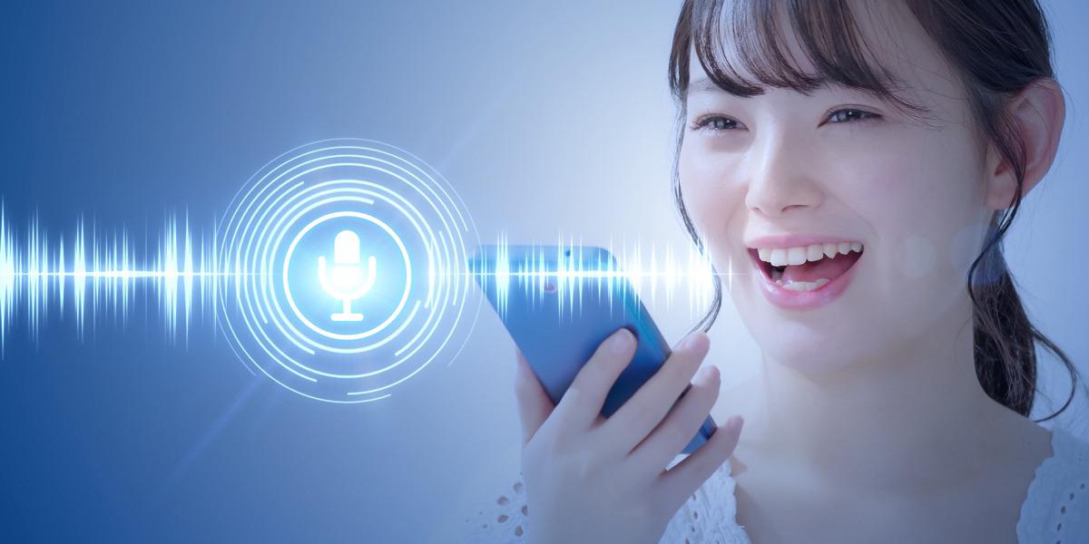 音声認識の身近な例はスマートフォン